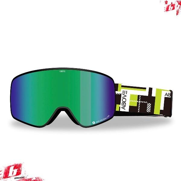 Горнолыжные очки ABOVE GRIPE S042002 (модель со съемной линзой)