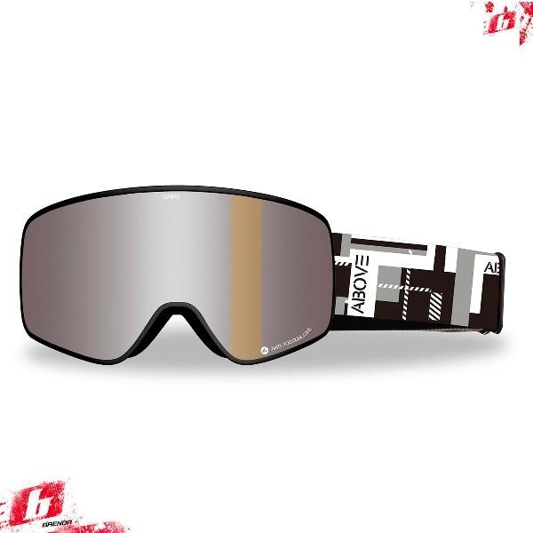 Горнолыжные очки ABOVE GRIPE S042004 (модель со съемной линзой)