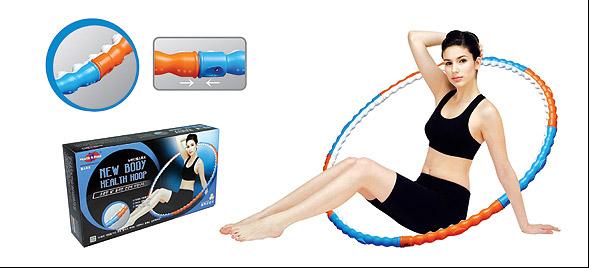 Массажный обруч (Нью Боди) New body Health Hoop (1.1 кг)