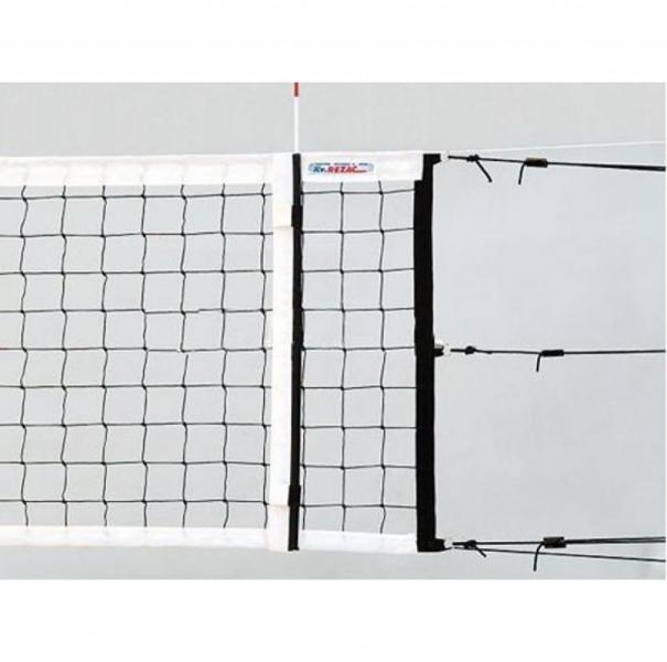 Карманы для антенн волейбольных KV.REZAC на липучках