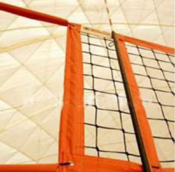 Сетка для пляжного волейбола Kv.Rezac профессиональная цветная