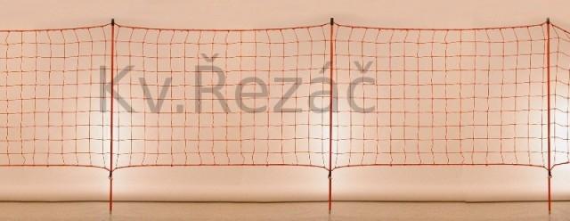 Сетка заградительная Kv.Rezac, арт. 45985464