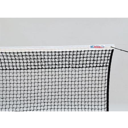 Сетка для большого тенниса Kv.Rezac, арт. 21005053