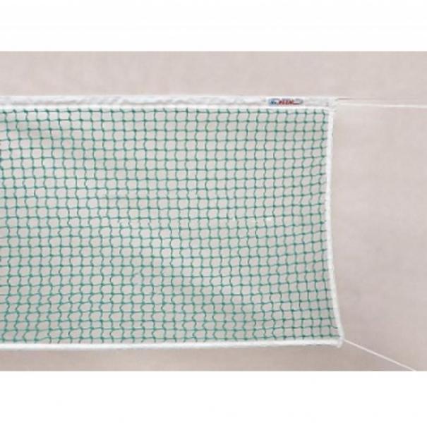 Сетка для большого тенниса Kv.Rezac, арт. 21075052