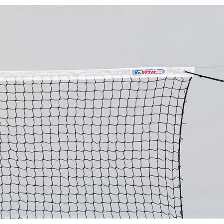 Сетка для большого тенниса Kv.Rezac любительская