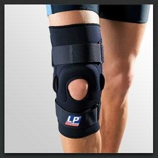 Суппорт колена с опорой (наколенник) LP