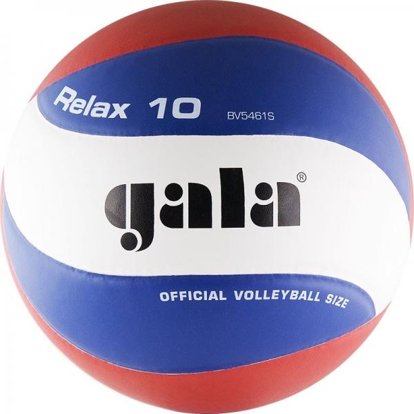 Мяч волейбольный Gala Relax 10