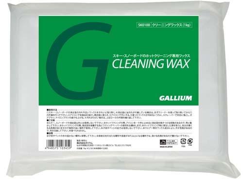 Парафин без содержания фтора Gallium Cleaning Wax сервисный