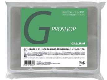 Парафин без содержания фтора Gallium Pro Shop Gallium Cleaning Wax сервисный, базовый