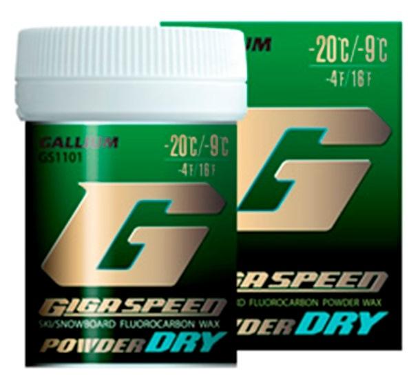 Порошок с высоким содержанием фтора GALLIUM GIGA Speed Powder DRY -20…-9°С