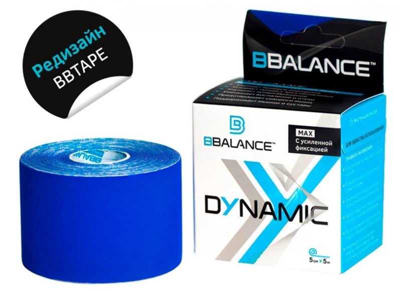 Нейлоновый кинезио BBTape™ Dynamic Tape MAX 5см × 5м темно-синий