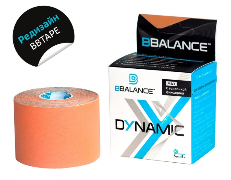Нейлоновый кинезио BBTape™ Dynamic Tape MAX 5см × 5м бежевый