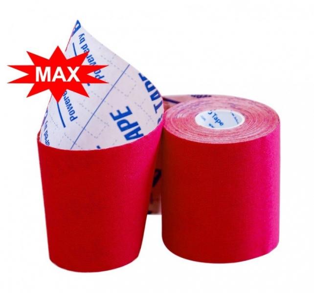 Кинезио тейп BBTape™ МАХ 7,5см × 5м красный