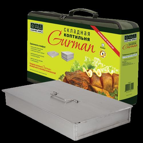 Складная коптильня Gurman, размер L (2 яруса)