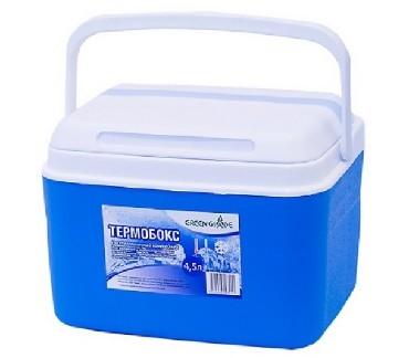 Термобокс Green Glade синий 4,5 л