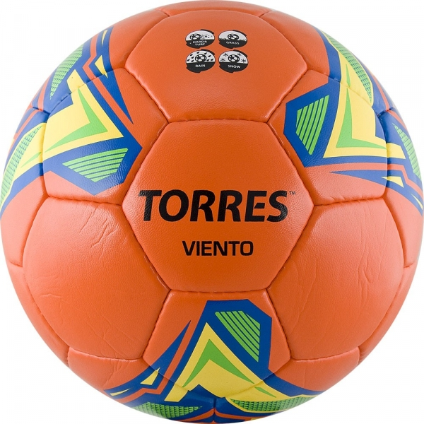 Мяч футбольный TORRES Viento Orange