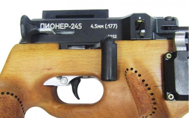 Винтовка пневматическая РСР «Пионер 245»