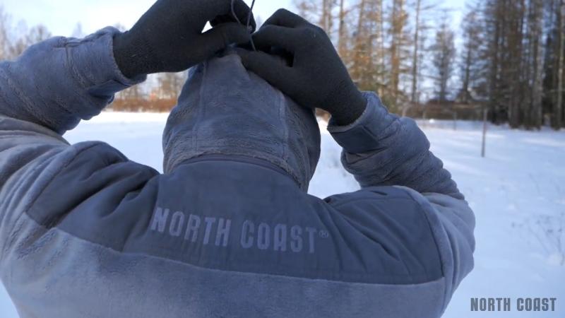 Костюм NORTH COAST ARCTIC PLUS