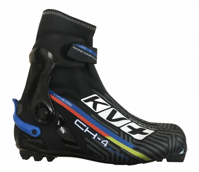 Ботинки лыжные для конькового хода KV+ CH4 Skate