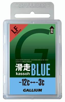 Парафин с содержанием фтора GALLIUM LF Kassoh, синий -3°…-12°C
