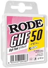 Парафин с высоким содержанием фтора GHF-50 желтый